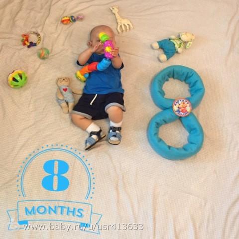Картинка 8 месяцев малышу
