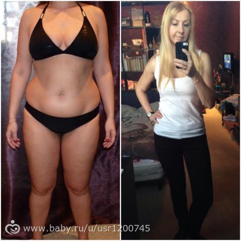 нужно похудеть на 15 кг за месяц