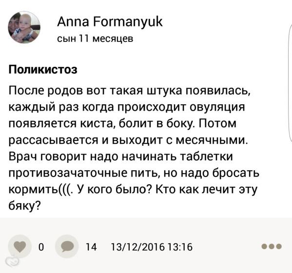 Новости)