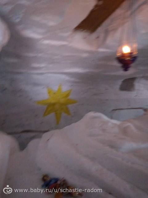 Наш рождественский веретп