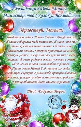 С Новым годом 🎄🎉🎆🎁🎊🎈🍾