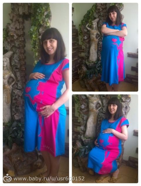 Беременность двойней...моё возвращение...