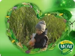 Лопай свой любимые апельсинки и расти здоровым мой малыш :-)
