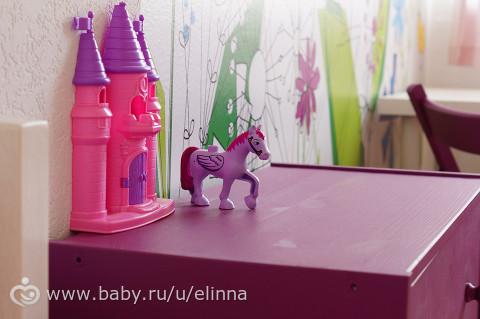 Алисина комната в лиловом