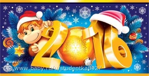ну вот и опять новый год