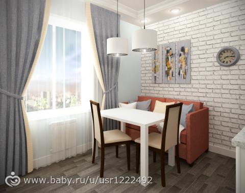 кухни дизайн фото 11 кв.м