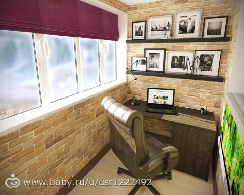 Фото дизайн гостиной и балкона 22-5 кв-м- новосибирск- мороз.