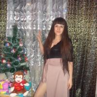 Марина Типикина