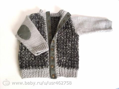 Пряжа для вязания ализе фурлана 29