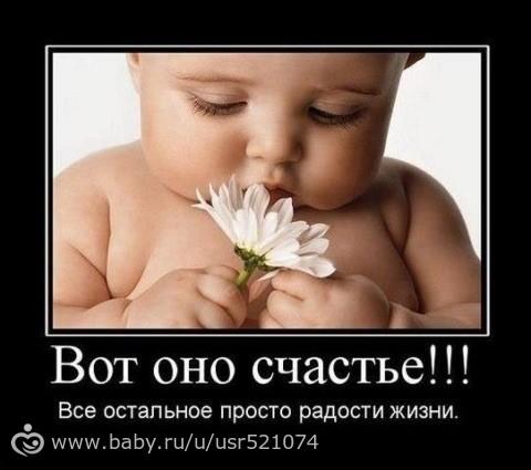 Спасибо Ксюше и бэби.ру!