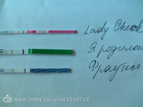 Чувствительность теста на беременность 15 мме мл