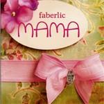 mama Faberlic