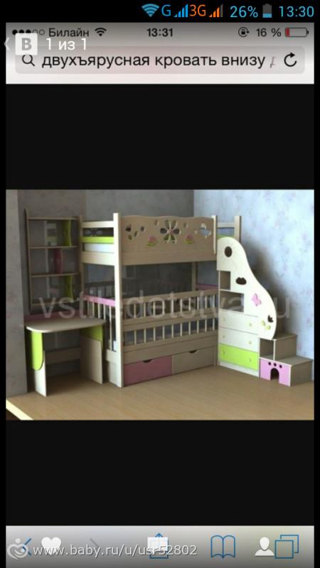 спальные места деток в однушке. как у вас? нужен совет.