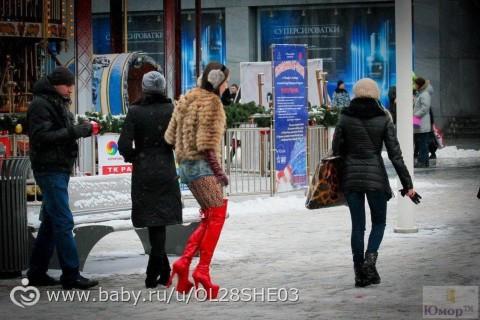 Девчонки в колготках и кожанных мини юбках фото фото 735-801