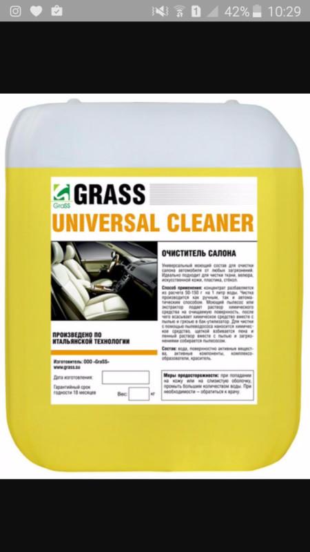 Универсальное чистящее средство для автомобиля фото