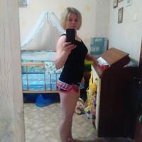 Инга Юрьевна