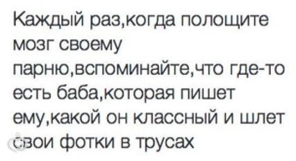 Да да, это так)))))