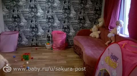 а какая игровая у Вас для ребенка?))