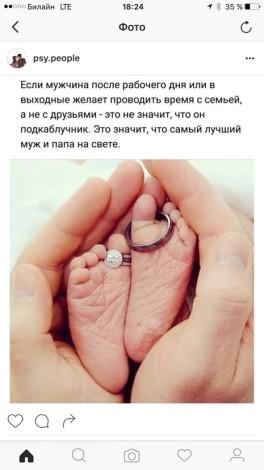 Семья- это когда от