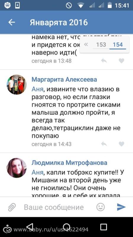Ой ржу не могу)) на просторах интернета)