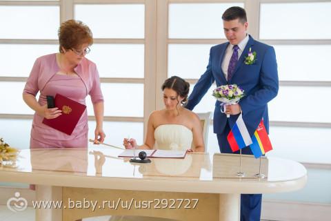 Свадьба брата