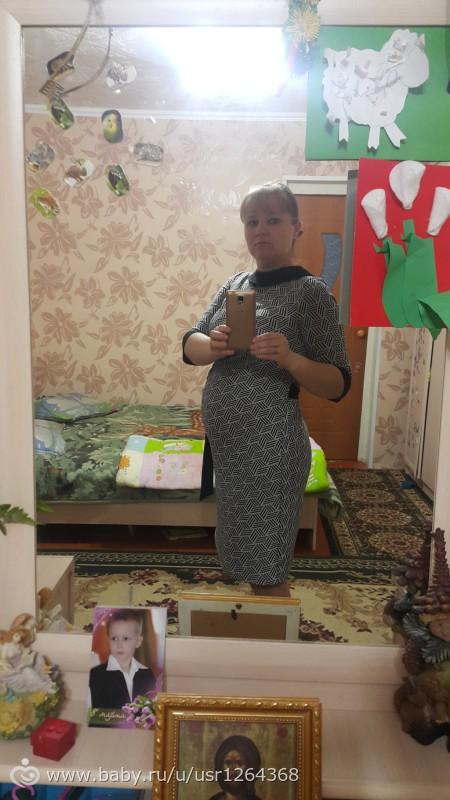 Вот и моя 21 неделя беременности.