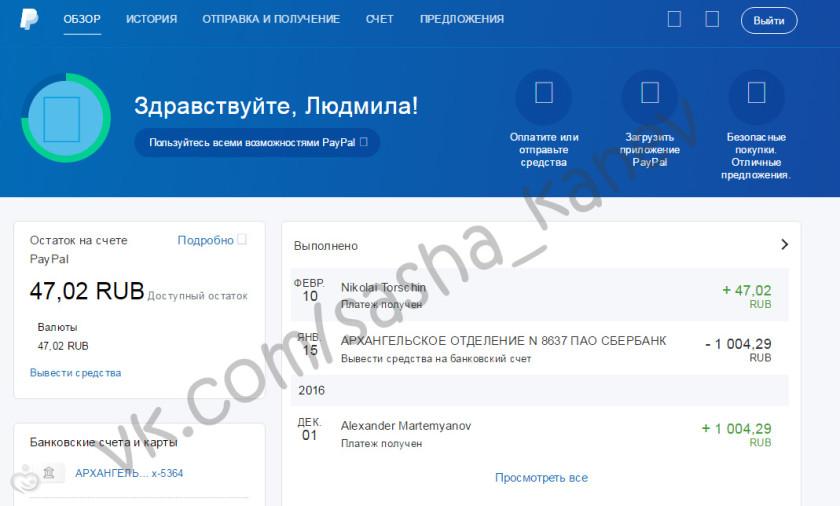 https://cs42.babysfera.ru/e/9/2/0/004a22b477eb0840af92d8c4c095b981f98.840x560.jpeg