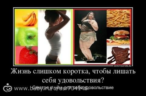 Как похудеть вегетарианцу - Как похудеть