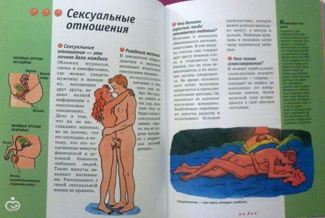 seks-g-novokuznetsk-smotret-onlayn