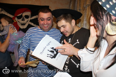 Сценарий пиратского дня рождения!