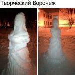 Зимнего